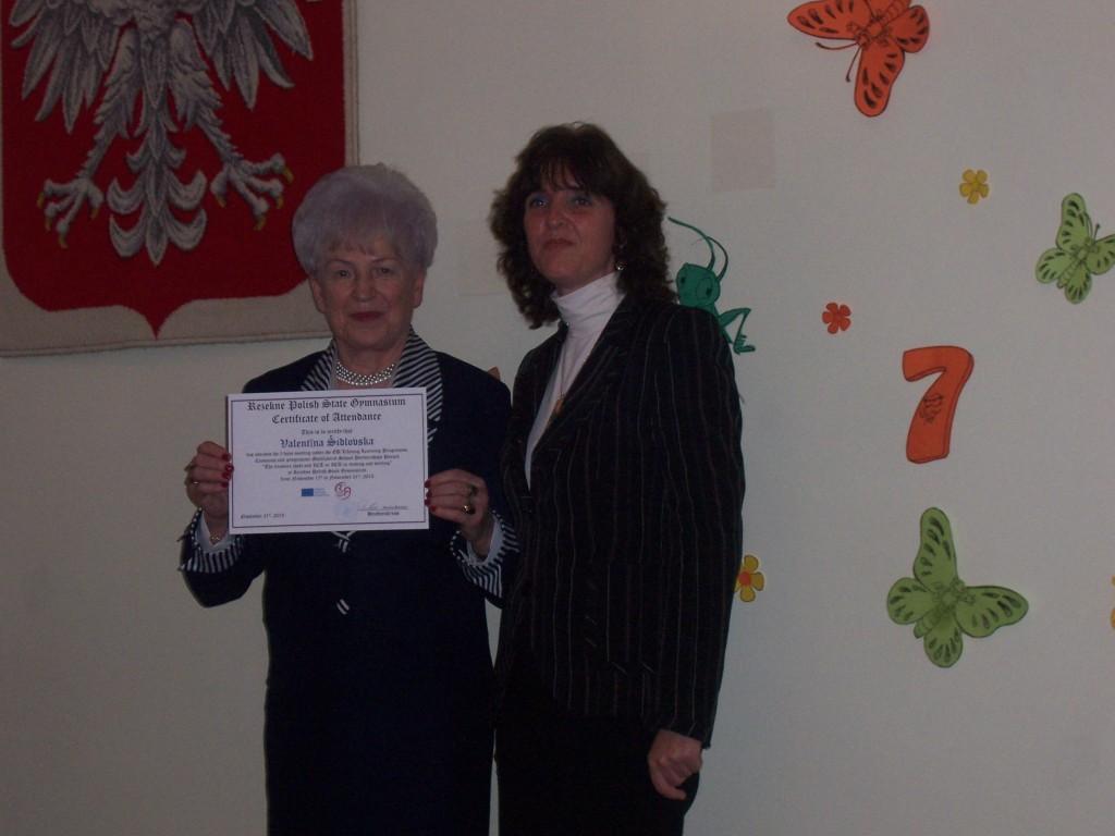 125 Certificate of attendance