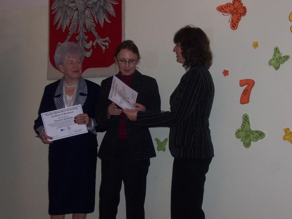 127 Certificate of attendance