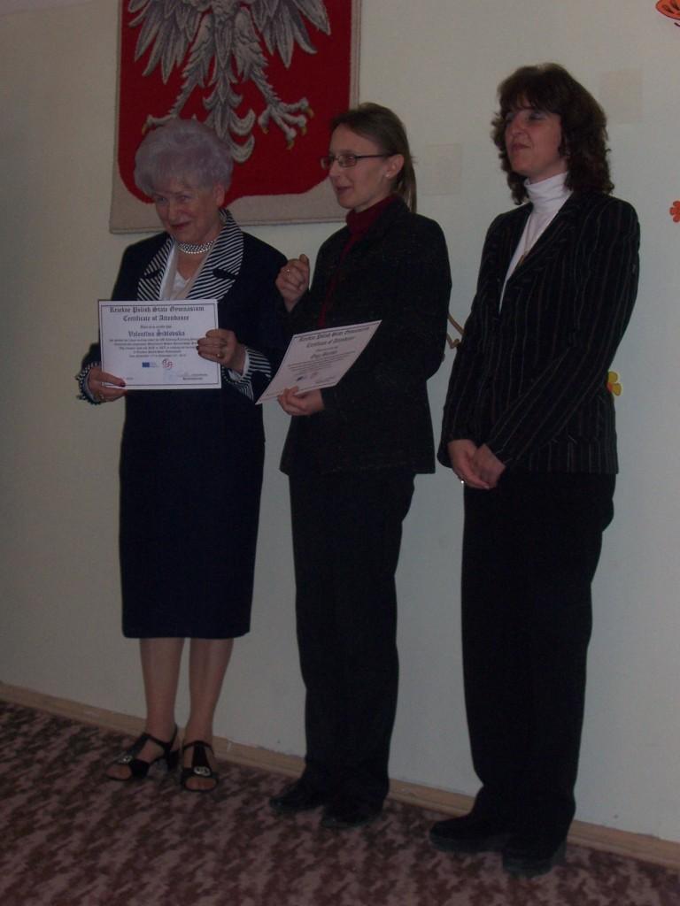 128 Certificate of attendance