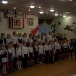 90 School concert