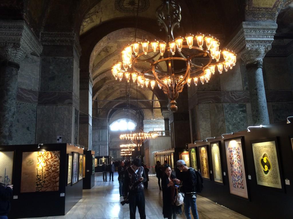 123 Hagia Sofia Museum
