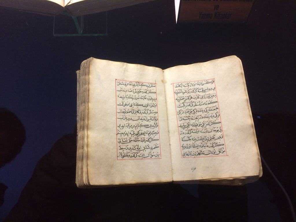 30. The museum of Quran