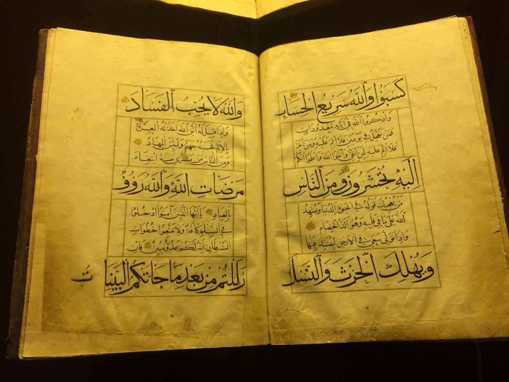 31. The museum of Quran