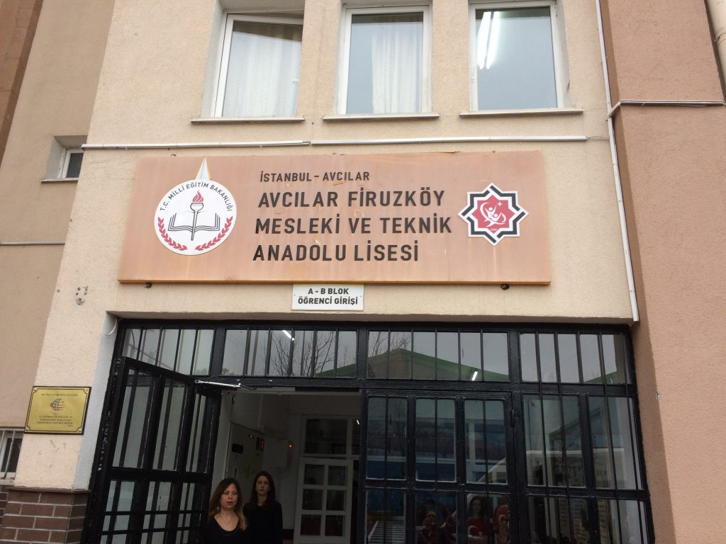 1. Partners school