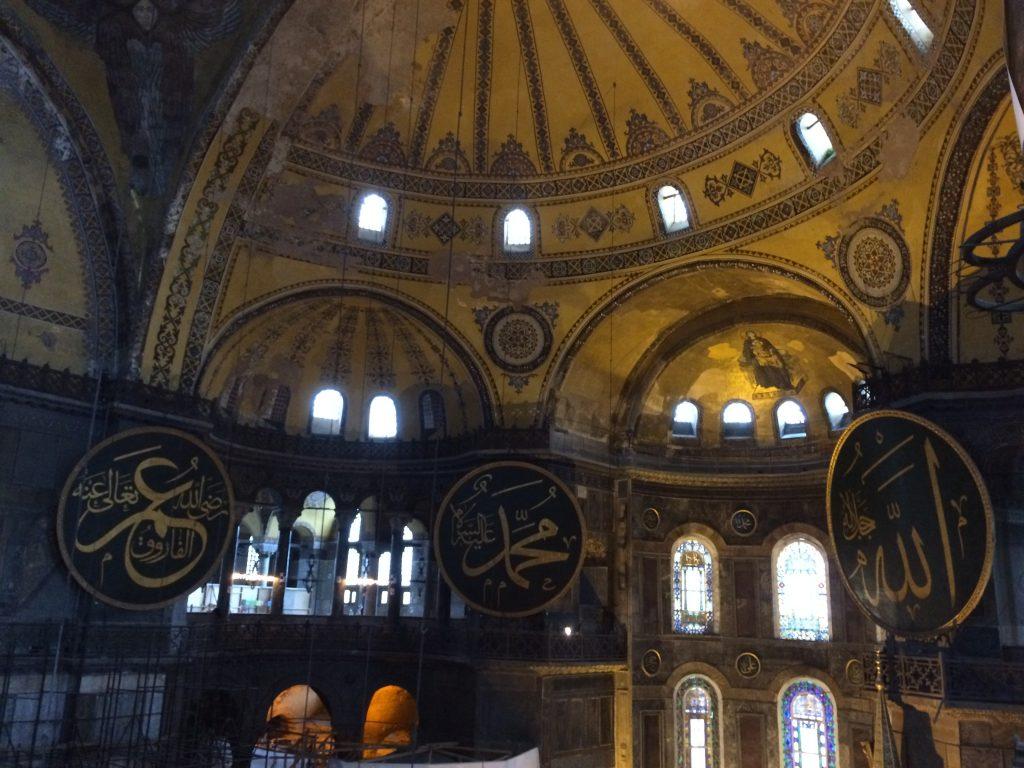 69. Hagia Sophia