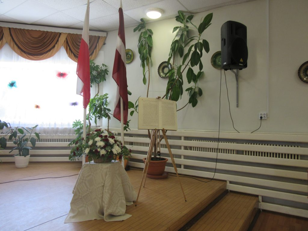 28. In the school concert hall
