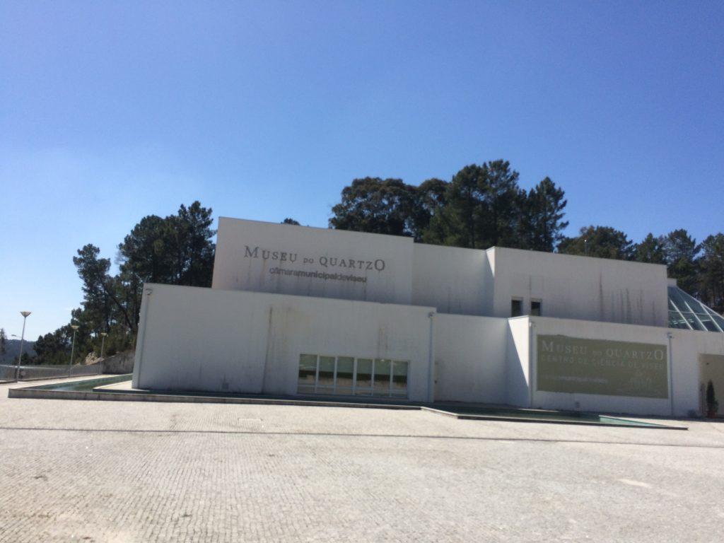 69. Quartz Museum