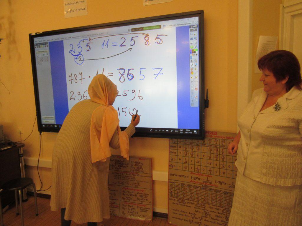 81. Maths lesson