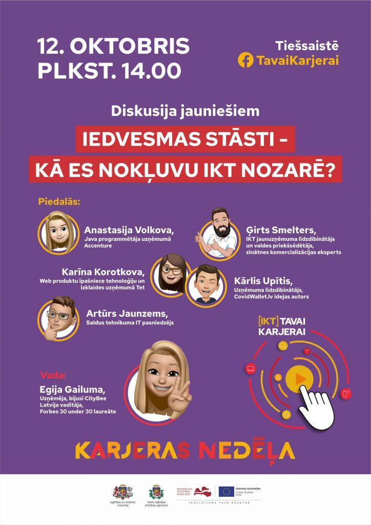 Diskusija_jauniešiem_A4